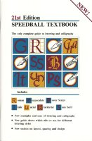 Speedball Textbook 21st Edition - Руководство по каллиграфии